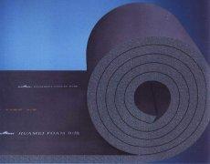 涿州橡塑板